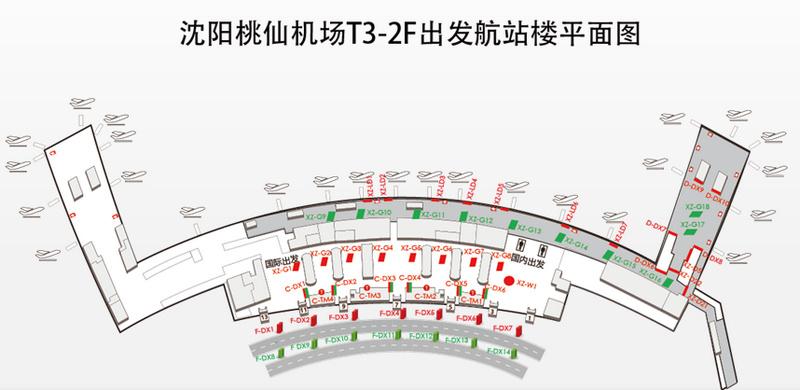 沈阳桃仙机场t3平面图